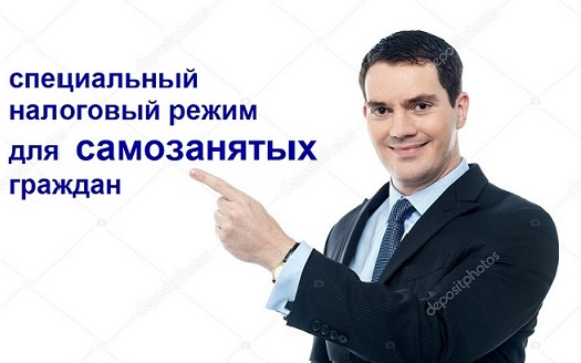 depositphotos 56693999 stock photo smiling businesman pointing at something