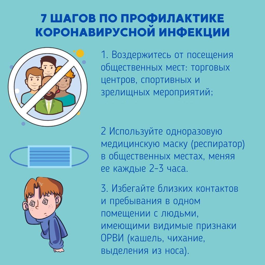 WhatsApp Image 2020-03-18 at 21.22.19.jpeg