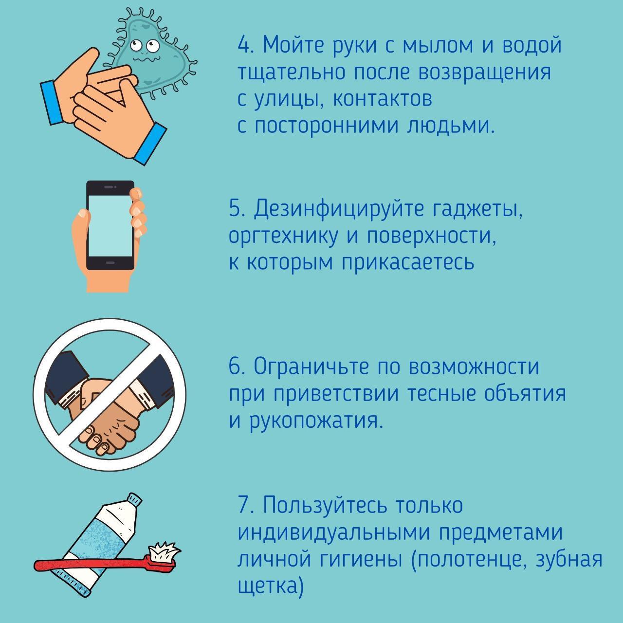 WhatsApp Image 2020-03-18 at 21.22.19 (1).jpeg