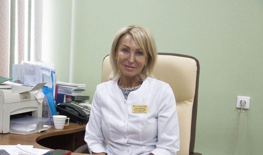 koronchevskaya